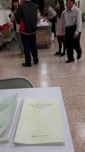活動簽到桌面黃色手冊近照