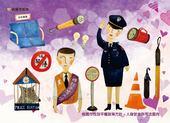 性平方針明信片-人身安全與司法【另開新視窗】