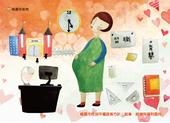 性平方針明信片-就業、經濟與福利【另開新視窗】