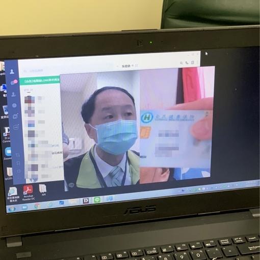 醫療機構執行通訊診療1