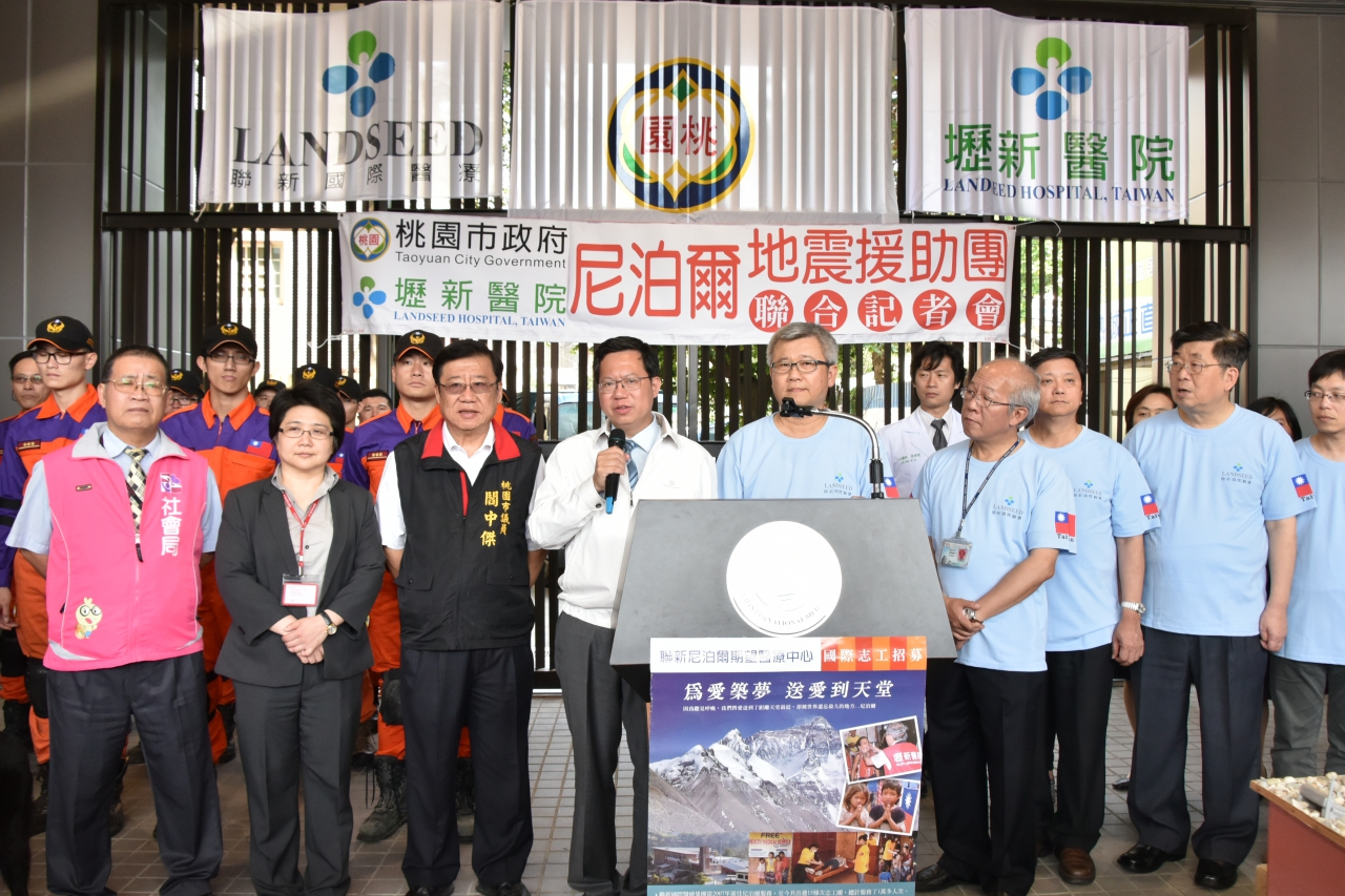 Taoyuan City government to be establish...