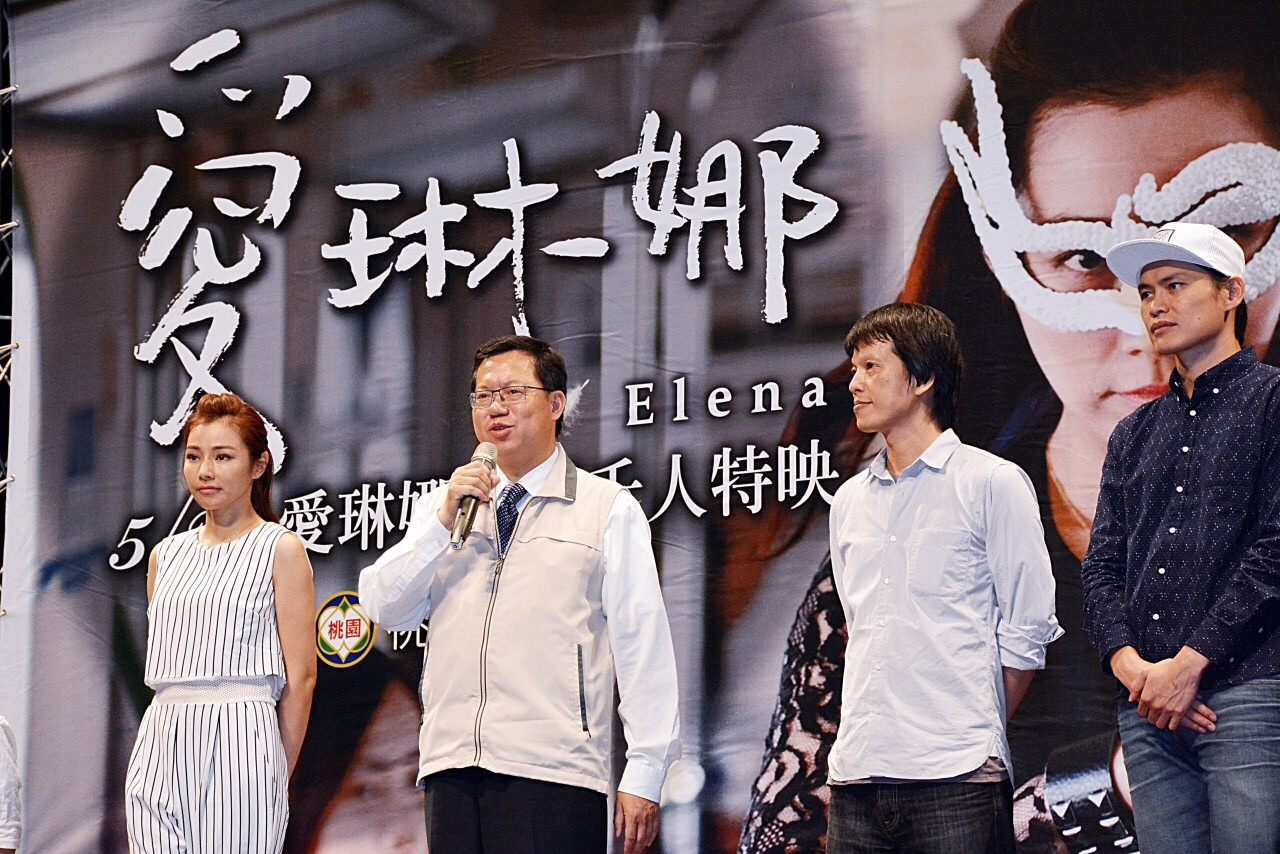 """Elena – a movie that brings out differ..."