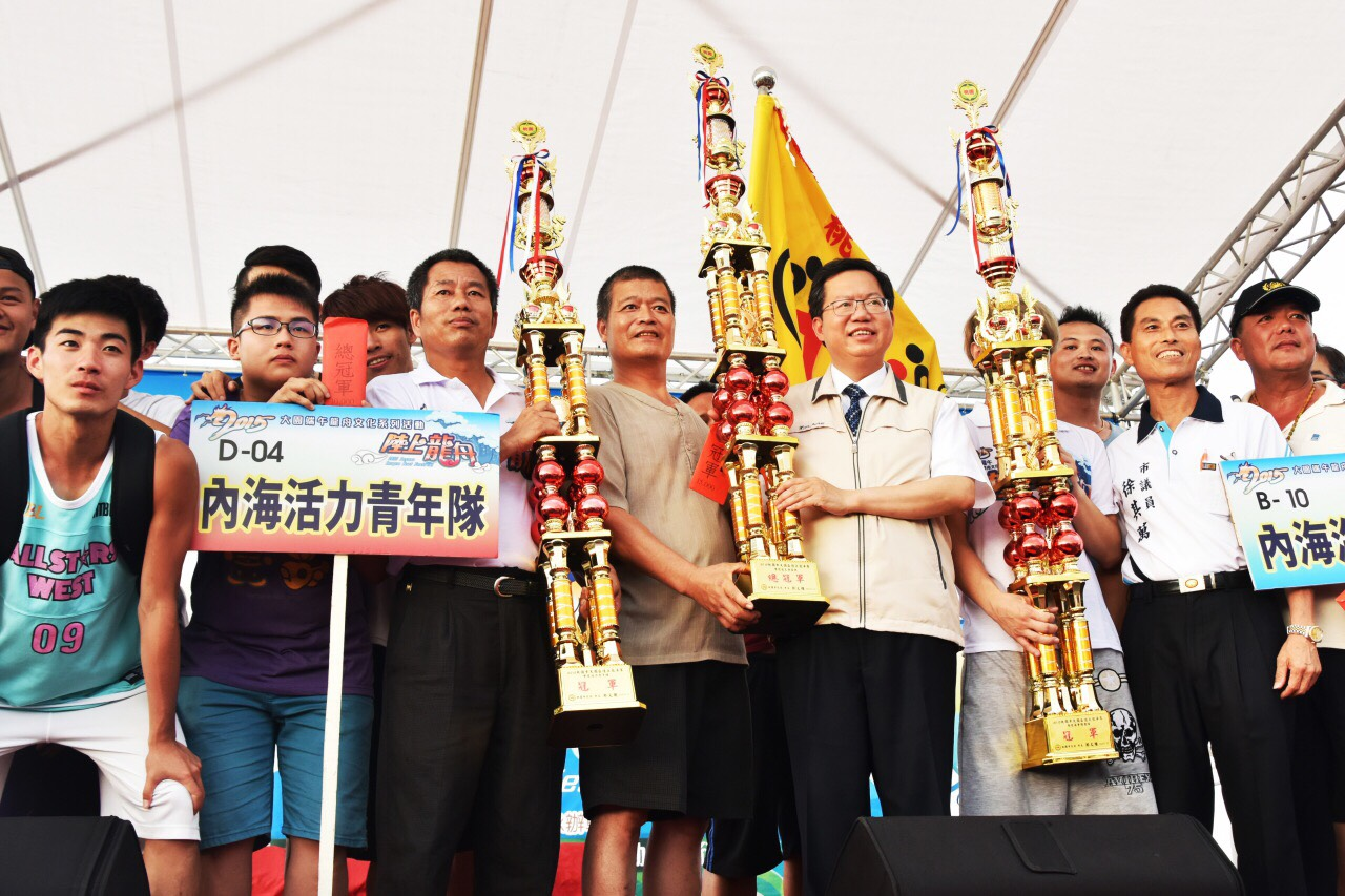 Dayuan Dragon boat competition – Mayor ...