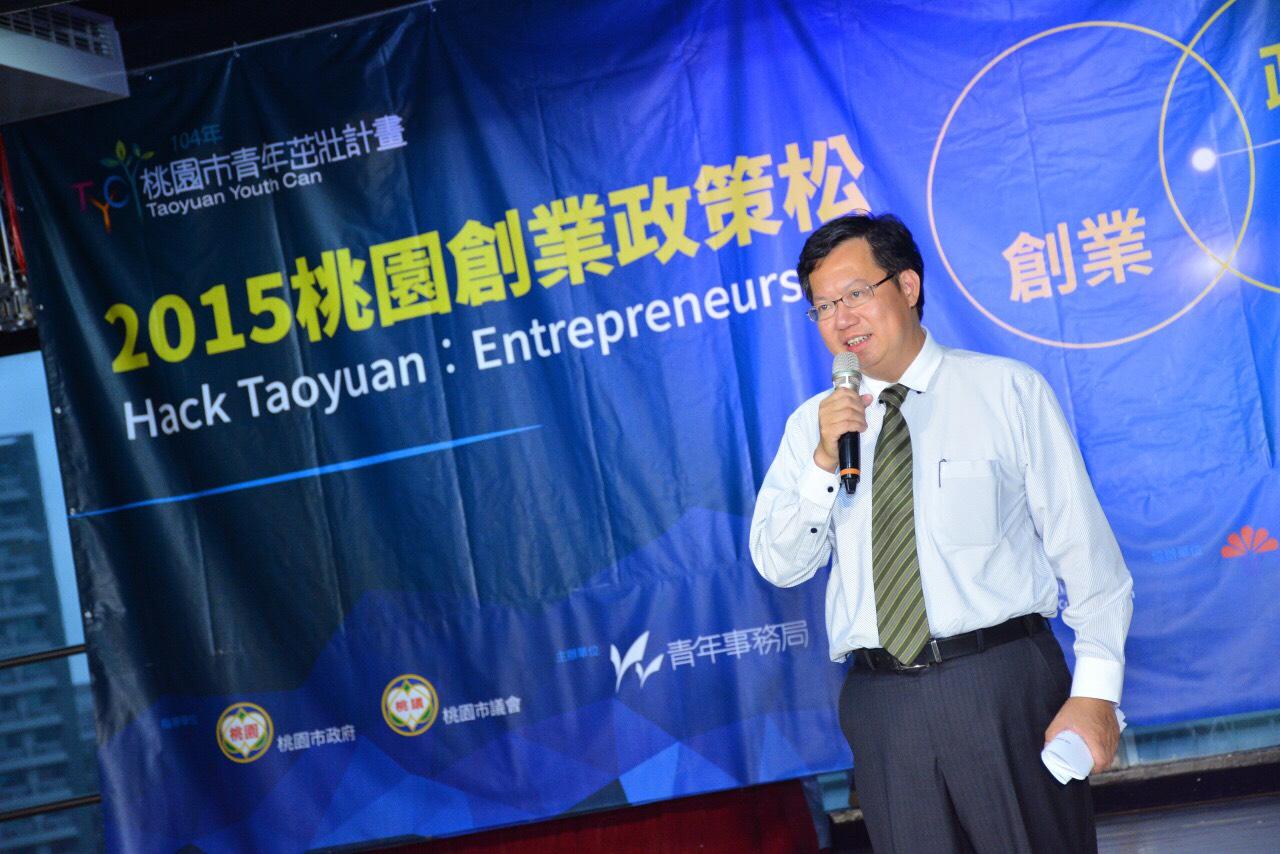 Hackathon for Taoyuan youth venturing p...