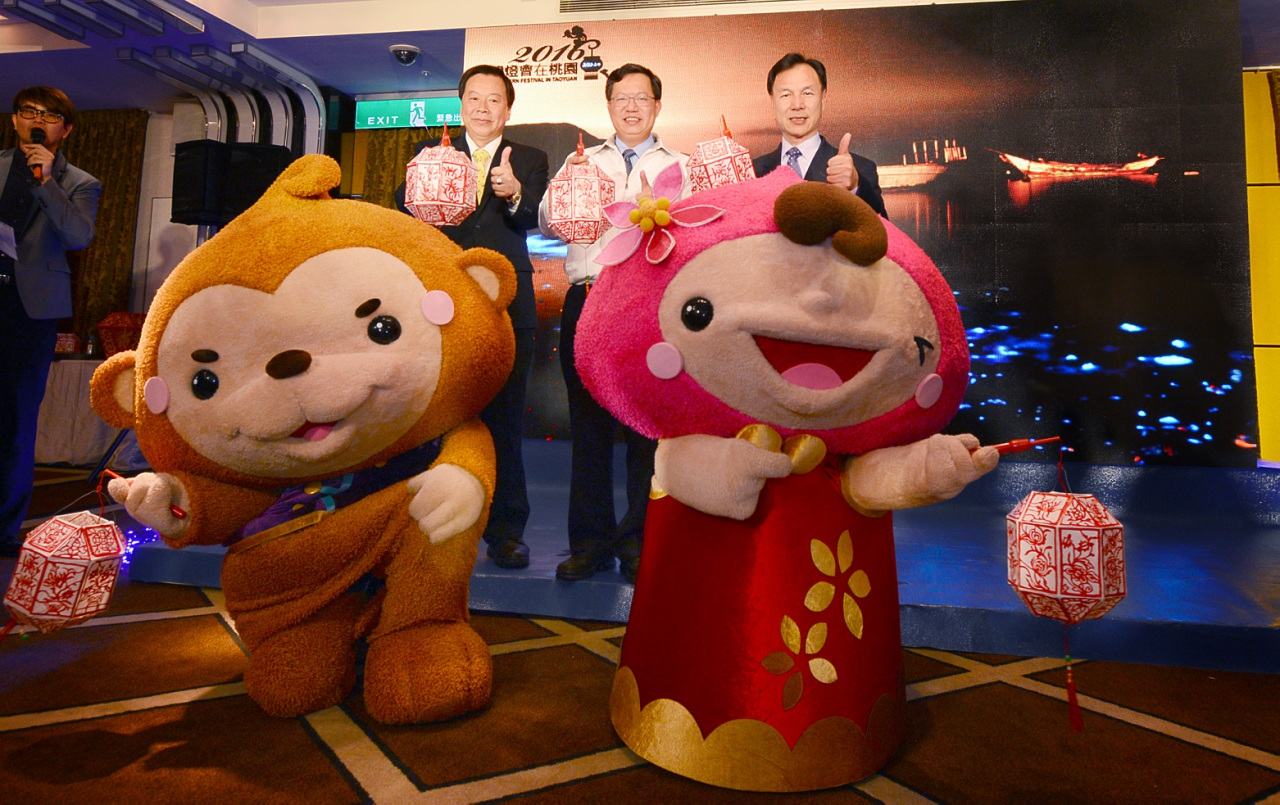 Joint Press Conference of Taoyuan and L...