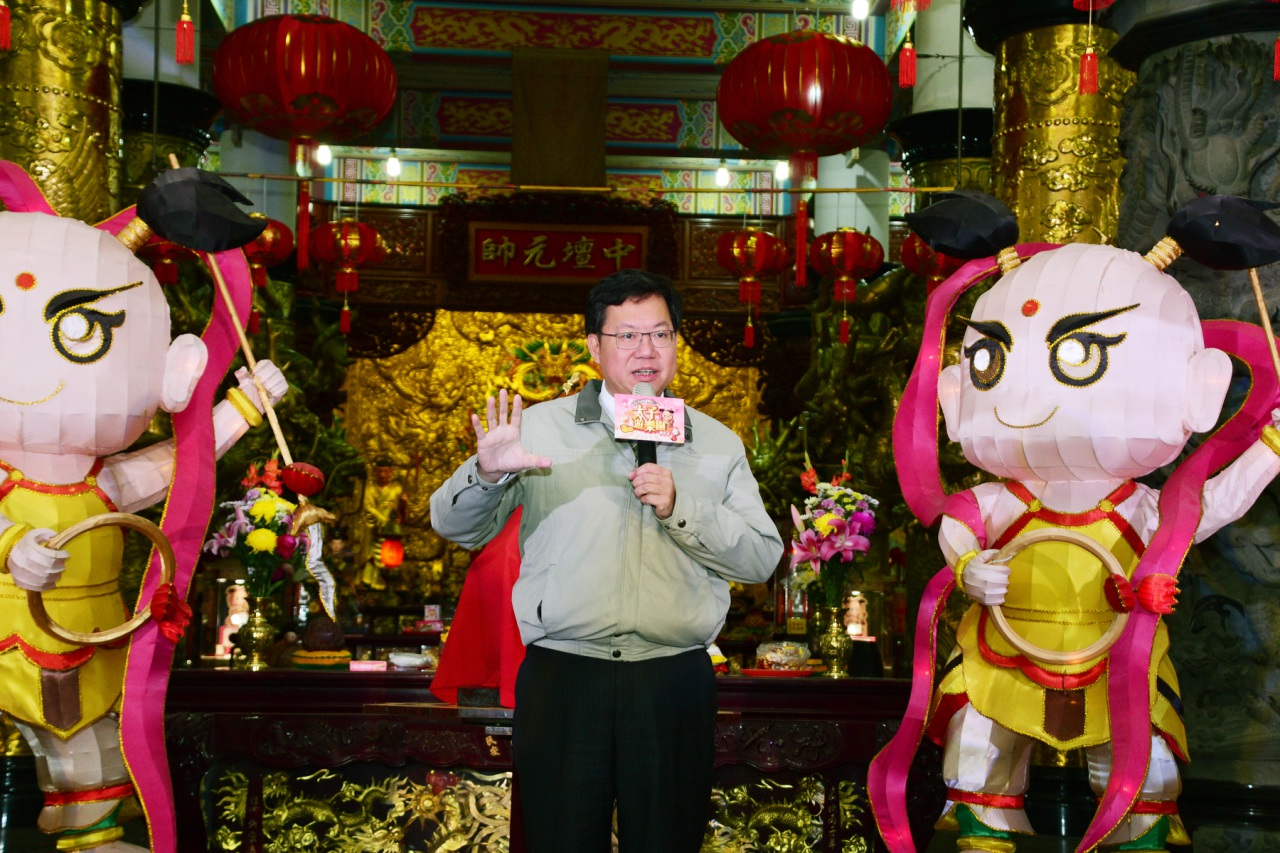 Press Conference, at Hu Guo Temple, of ...