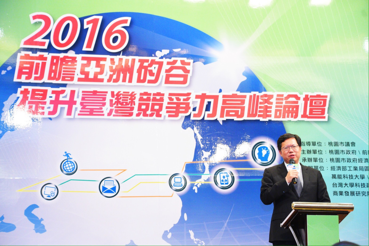2016 Pioneering Asia Silicon Valley For...