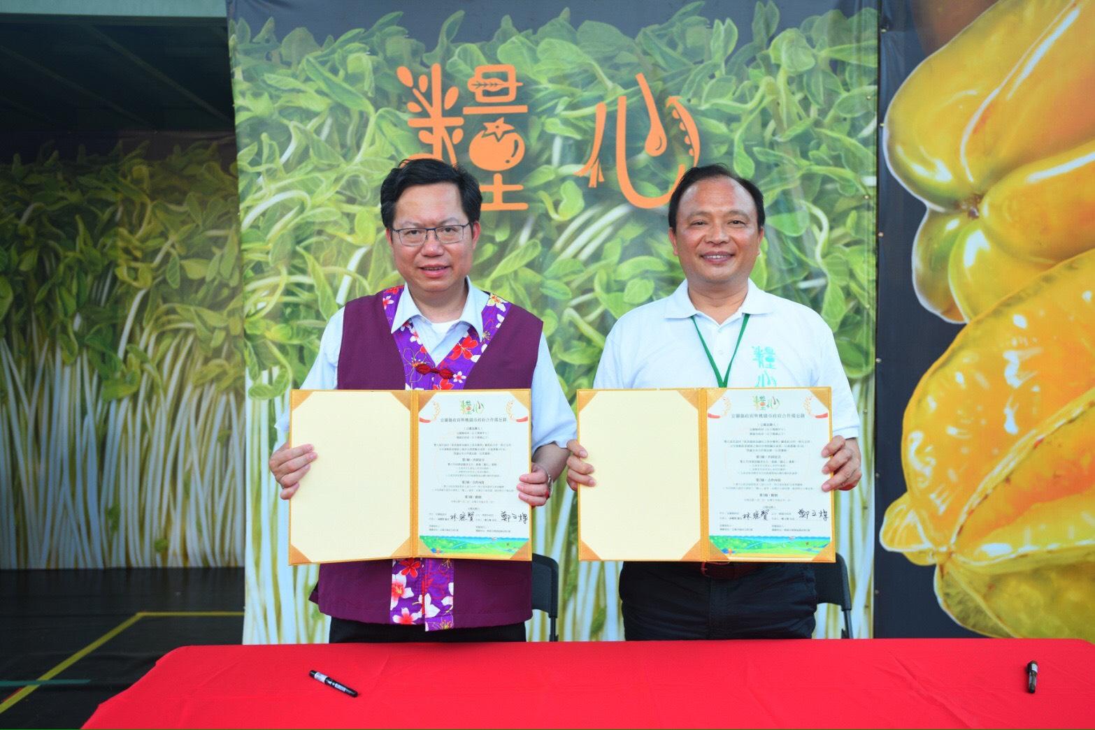 Mayor Cheng: Learning from Yilan Green ...