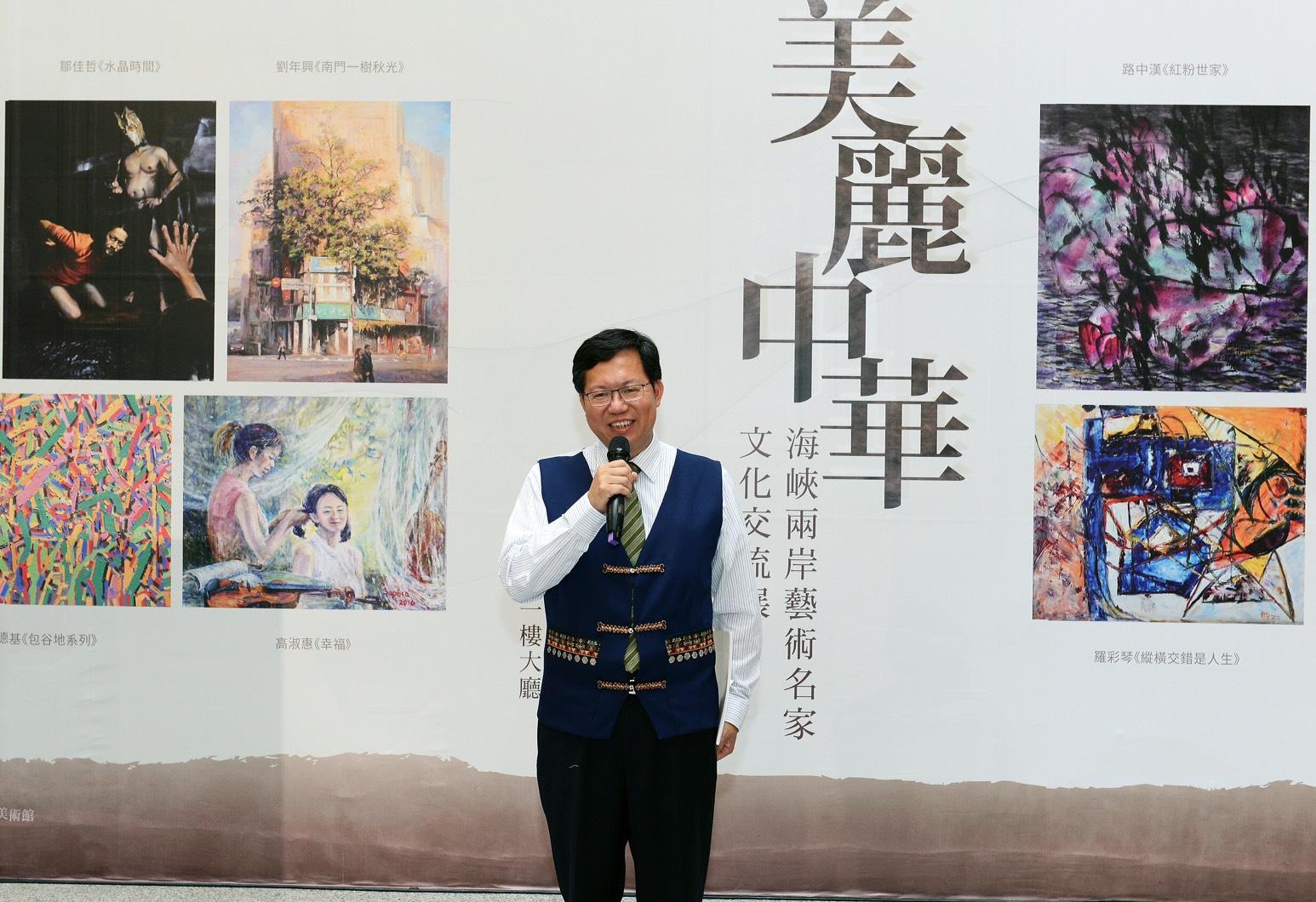 Cultural exchange between famous artist...