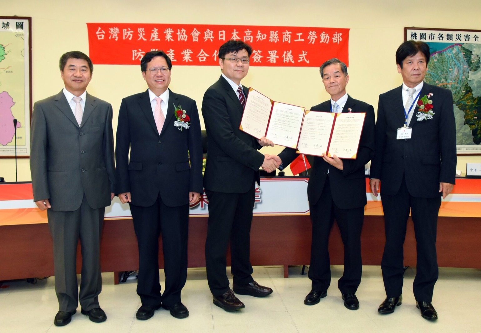 Taiwan Association of Disaster Preventi...