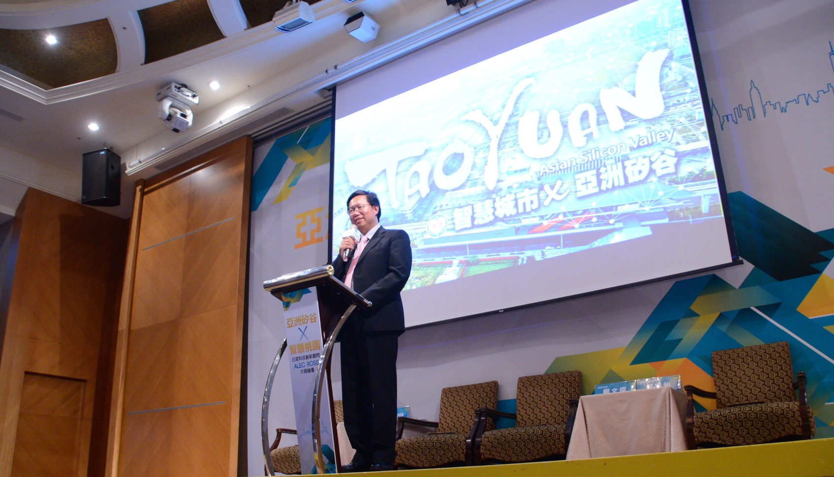 Mayor Cheng: Integrated the strengths o...