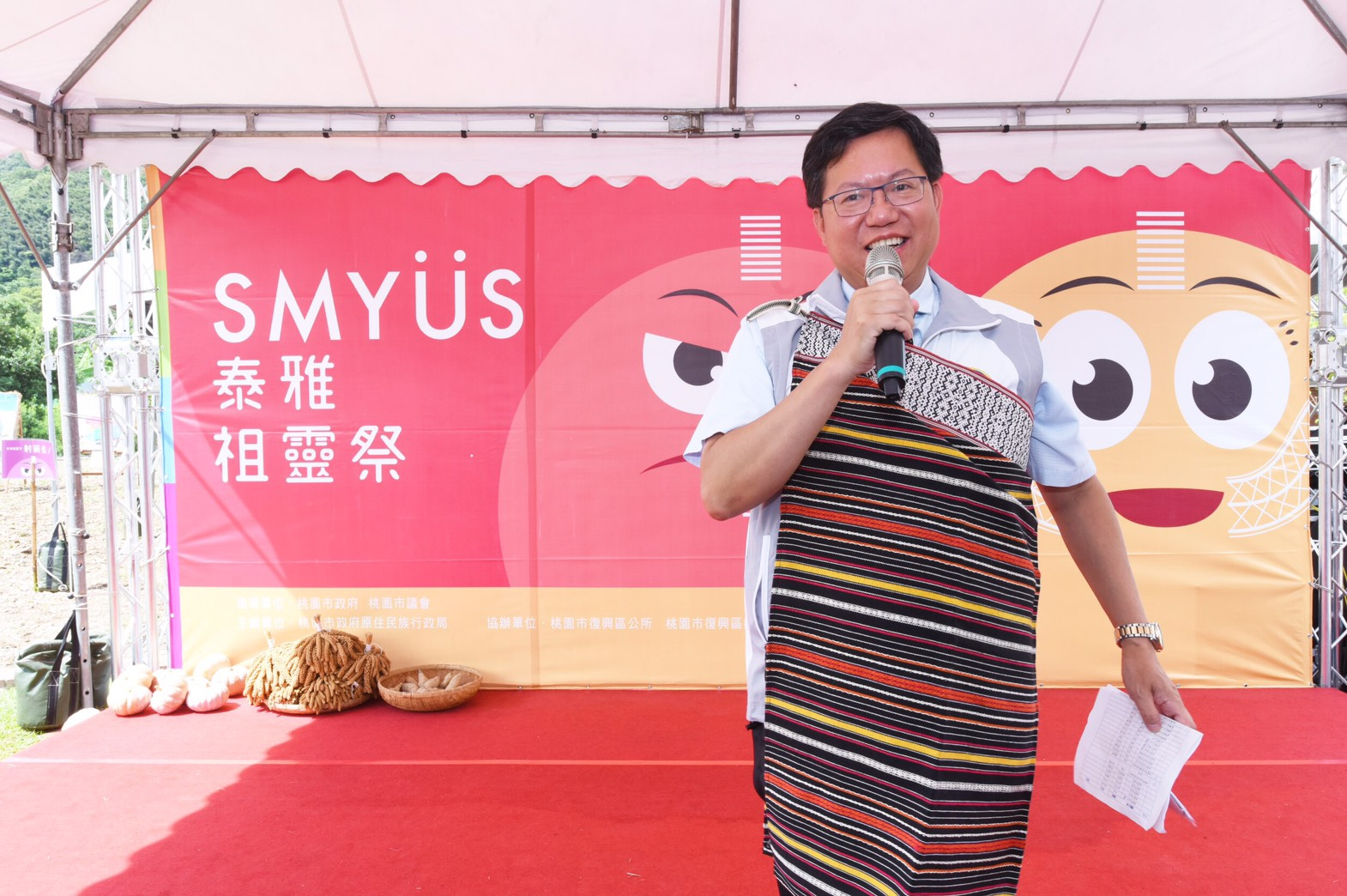 Smyus Festival at the Fuxing District A...