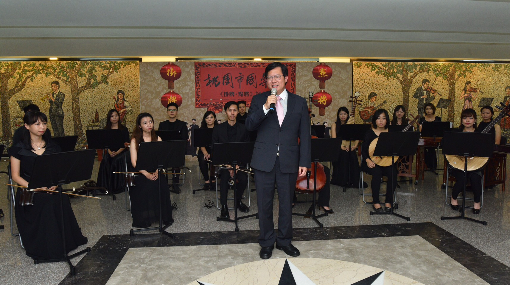Open Recruitment of the Taoyuan Chinese...