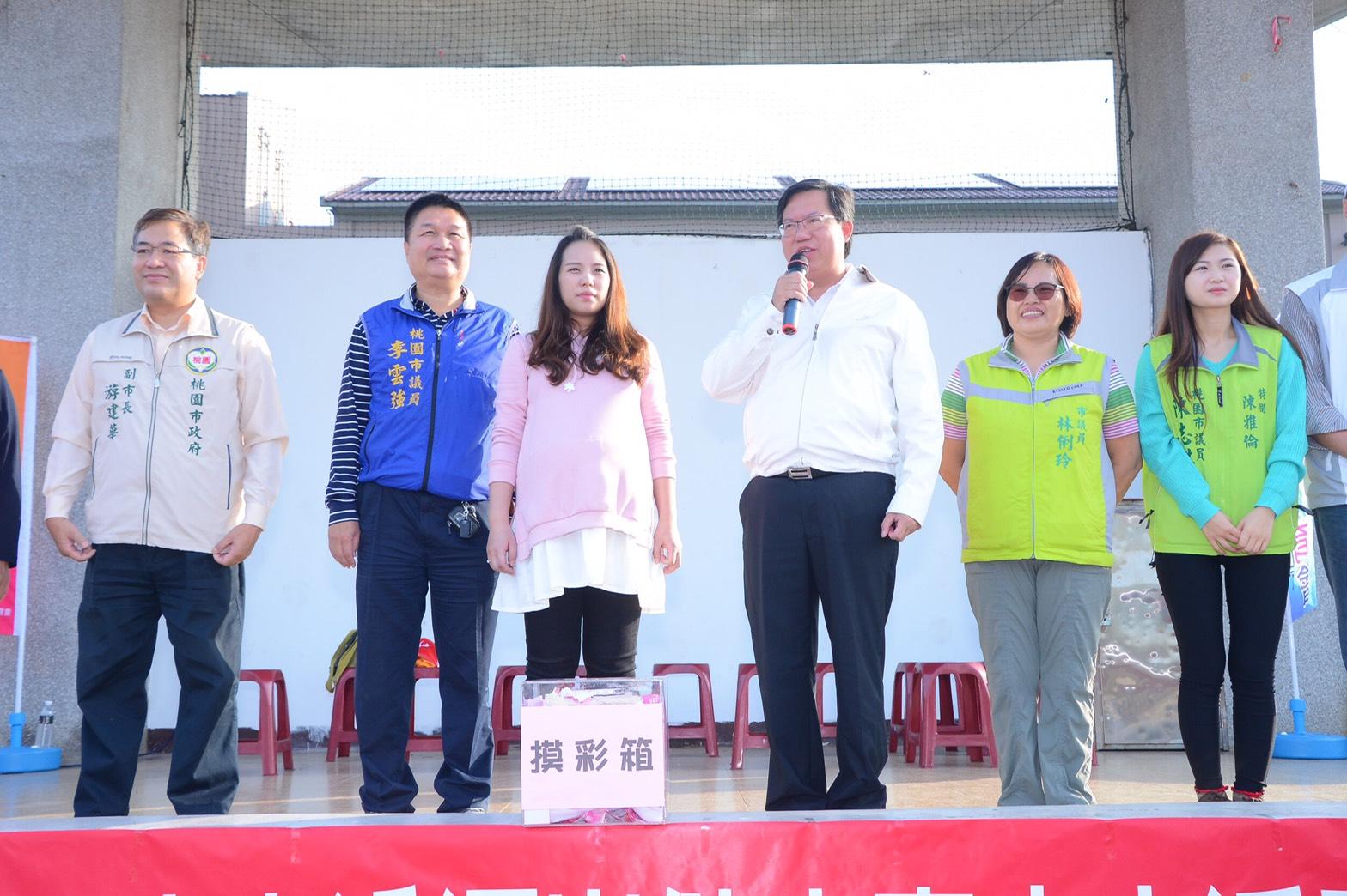 Taoyuan City Nankan Riverside Healthy W...