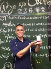互動創新股份有限公司-張中星先生