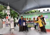 游副市長及貴賓啟動自造火箭