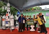 游副市長及貴賓啟動自造火箭【另開新視窗】