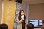 台灣微軟大中華區前瞻技術合作事業部徐彥婷經理