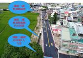 圖:華安街道路改善暨環境優化三項工程說明【另開新視窗】
