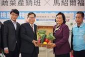 桃園市長鄭文燦(左二)贈給馬紹爾駐台大使艾芮瓊(右二)桃園農特產品。【另開新視窗】