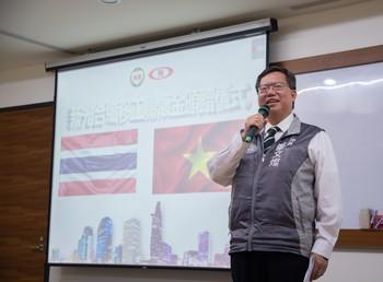 鄭市長致詞感謝新光合成纖維股份有限公司貼心照顧移工