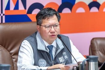 鄭市長表示,桃園航空城計畫期程調整,從寬複估地上物作業,土地公告徵收調整至今年11月上旬,確保作業高品質