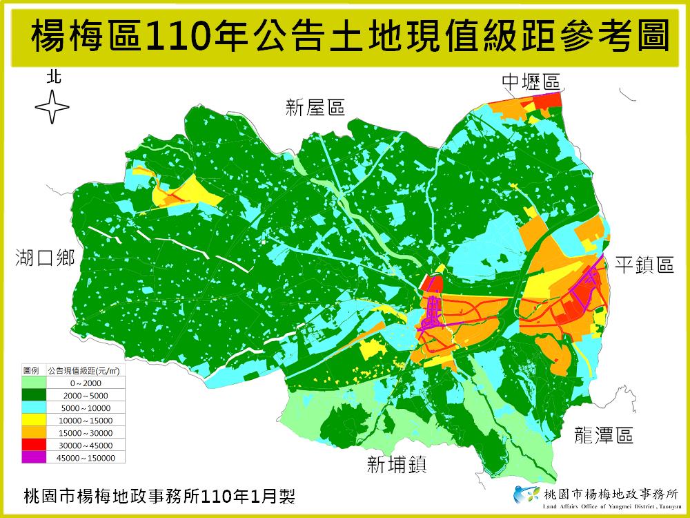 110年楊梅區公告現值級距圖