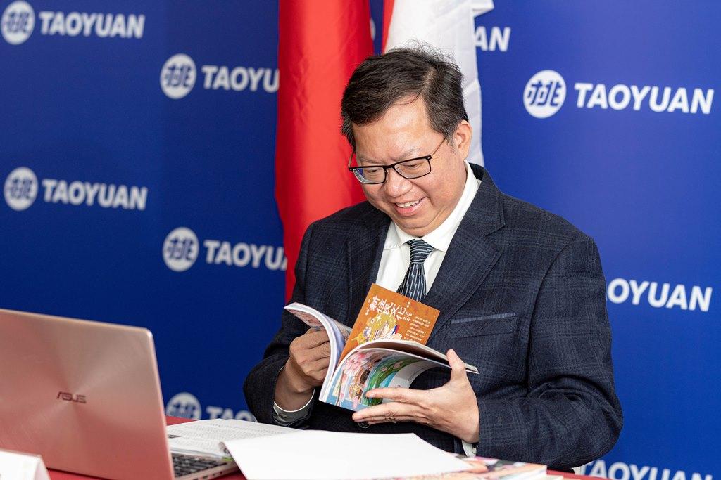 桃園市長鄭文燦今(9)日和日本友好城市香川縣知事濱田惠造進行線上對談。
