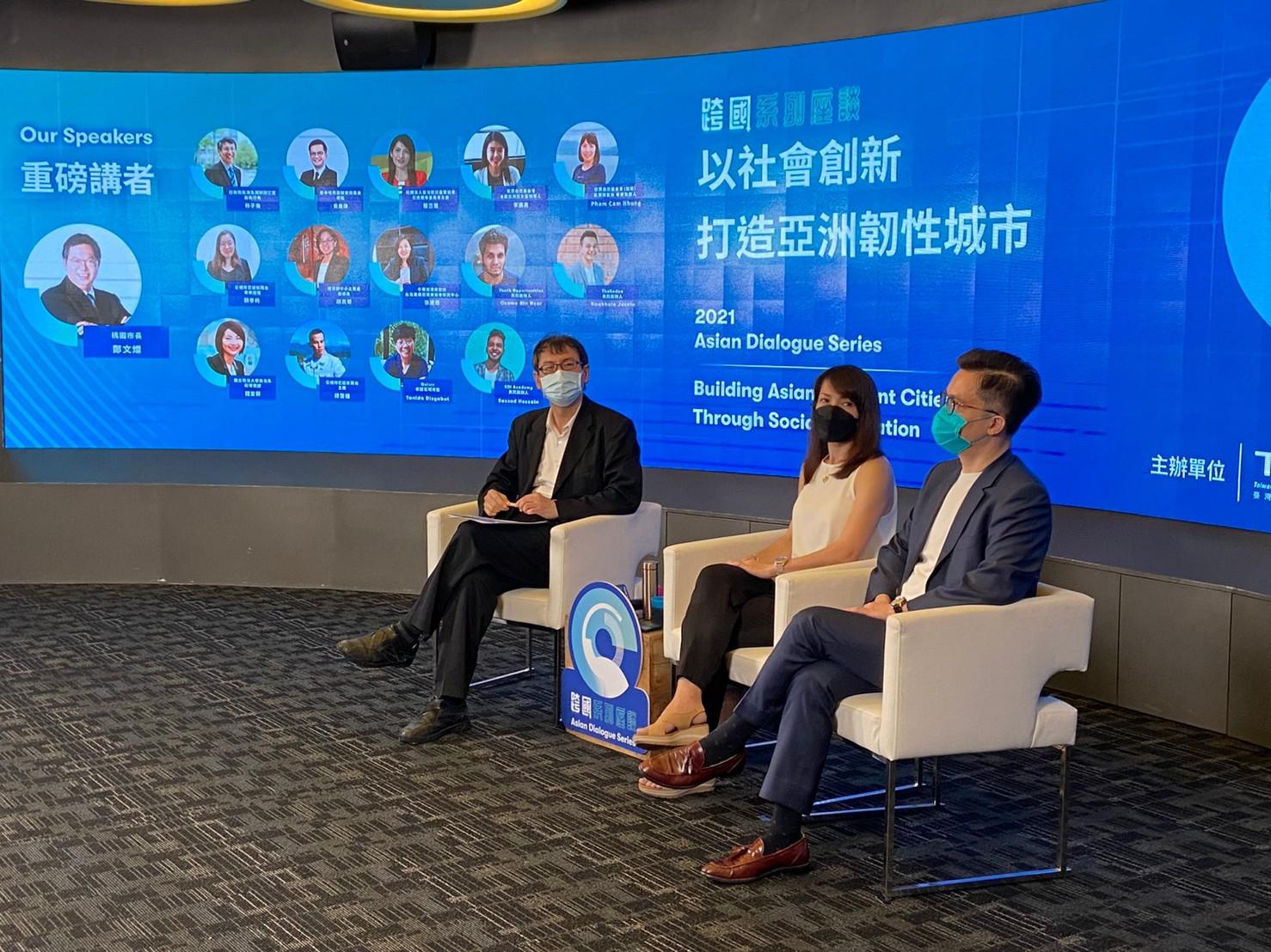鄭文燦市長線上參與2021跨國系列座談