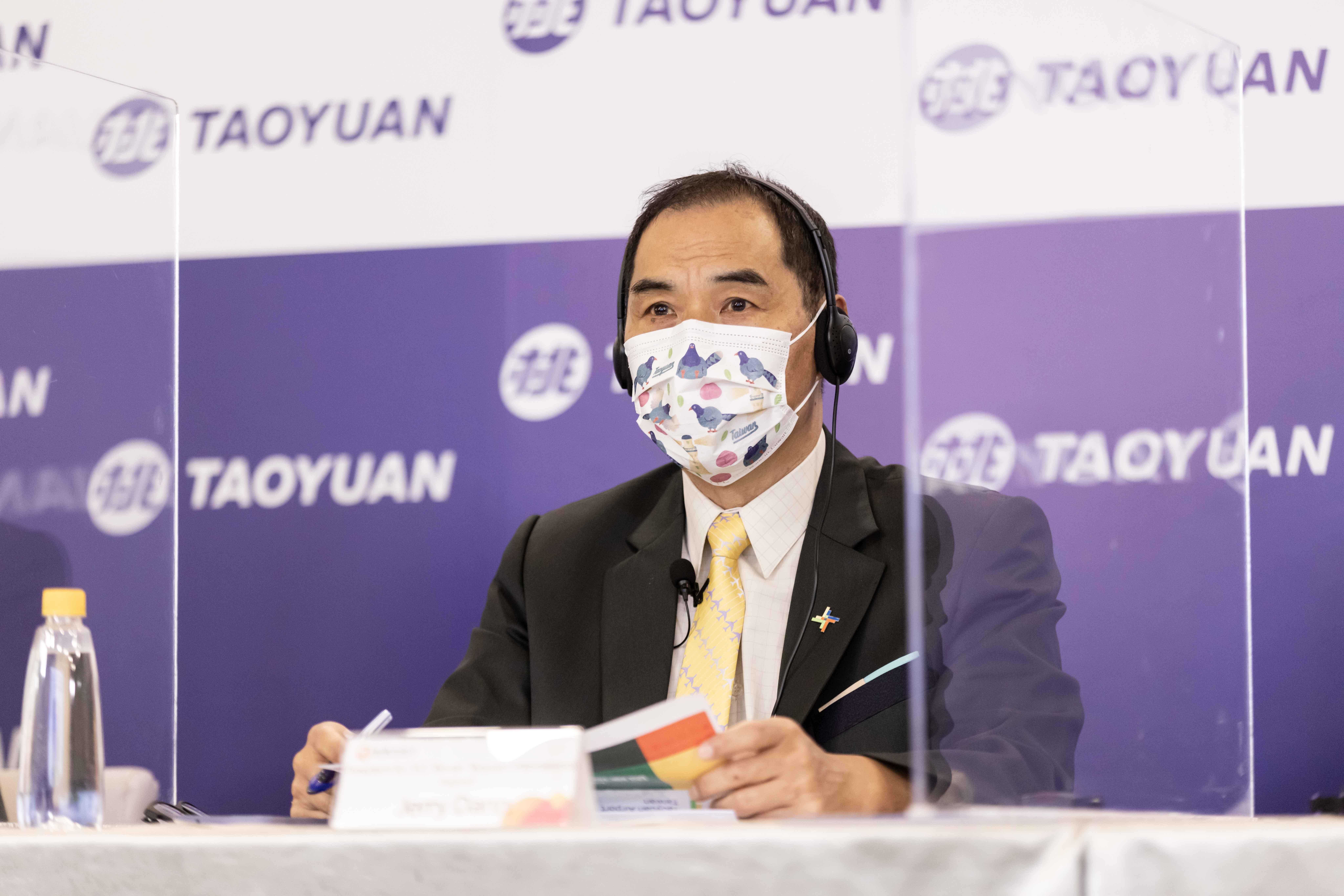 桃園機場公司總經理但昭璧表示,桃園國際機場是台灣對外的空運門戶,須兼顧旅客和貨物運輸,更是全球重要的航空器維修基地