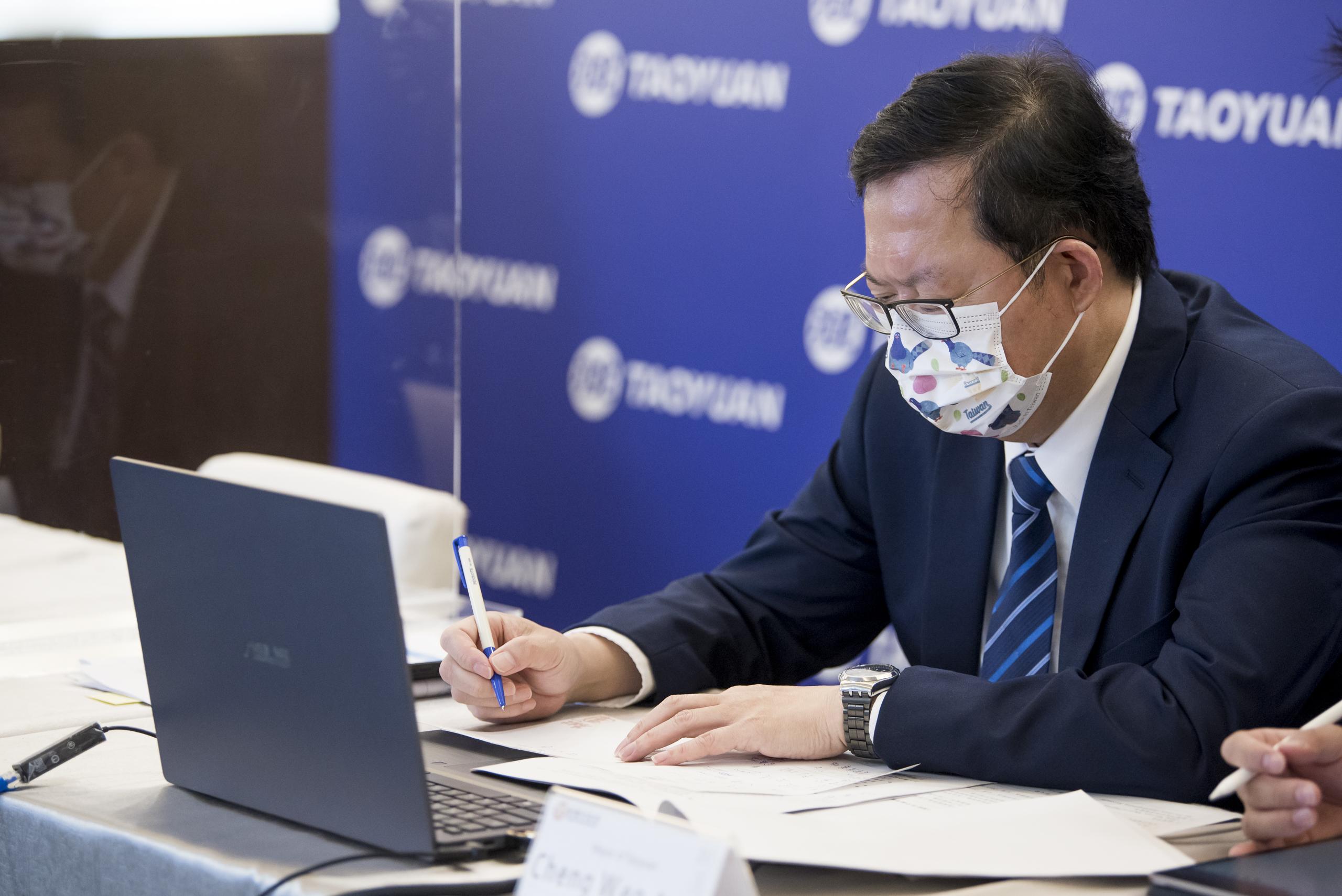 鄭市長參與2021亞太城市高峰會
