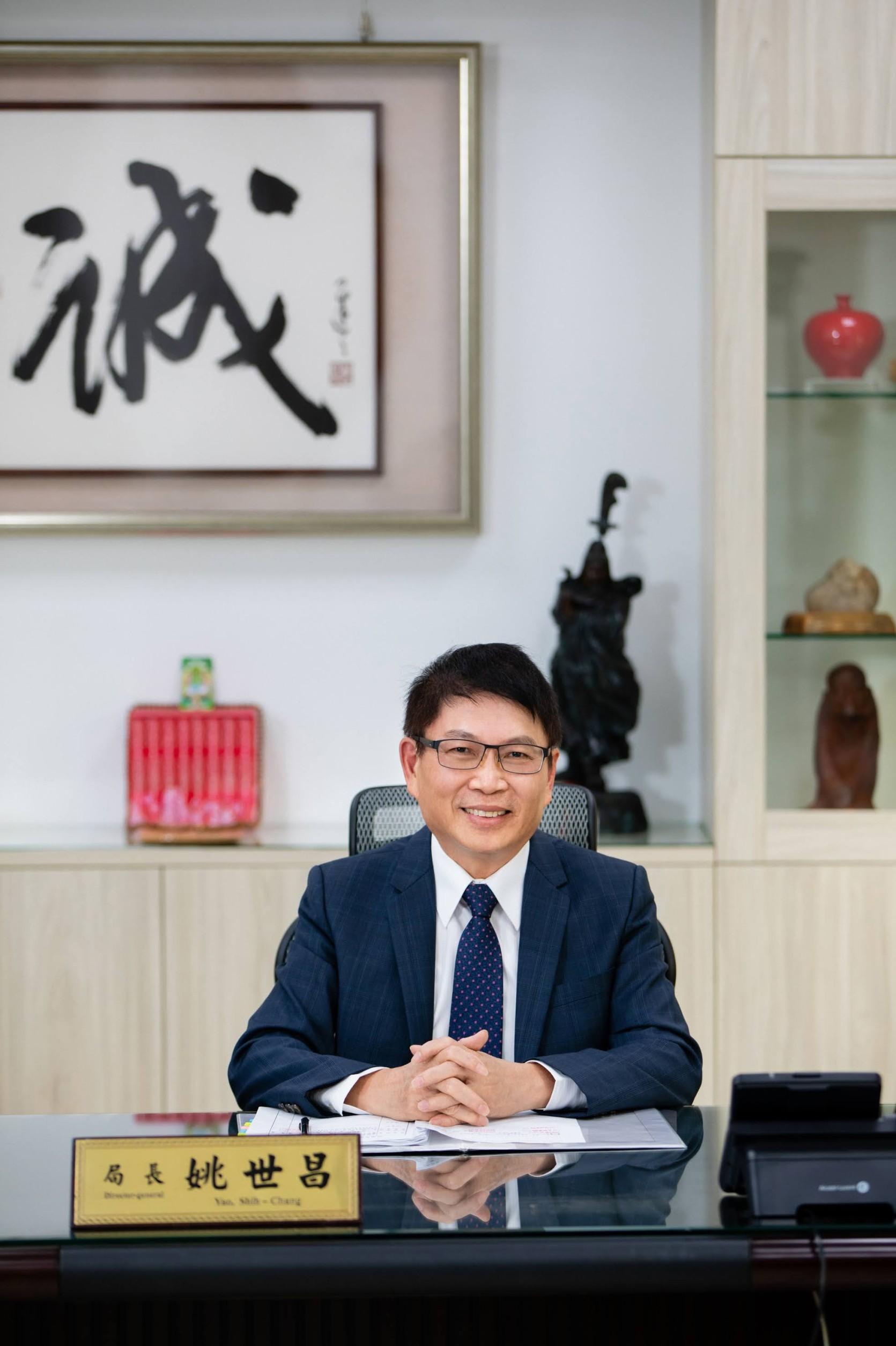 地方稅務局局長姚世昌