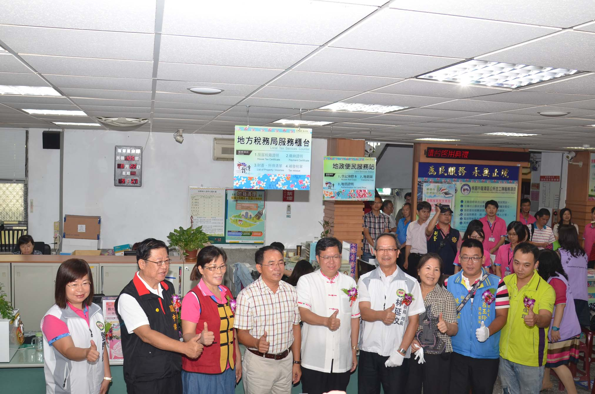 龍潭區公所啟動稅務駐點服務
