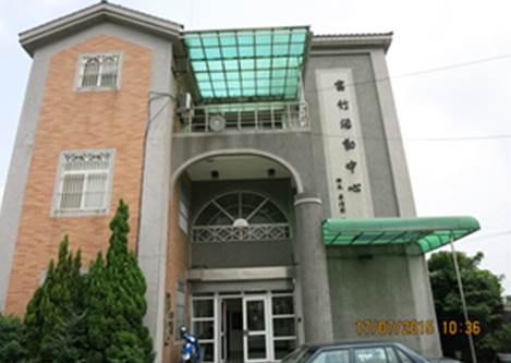 富竹社區活動中心1