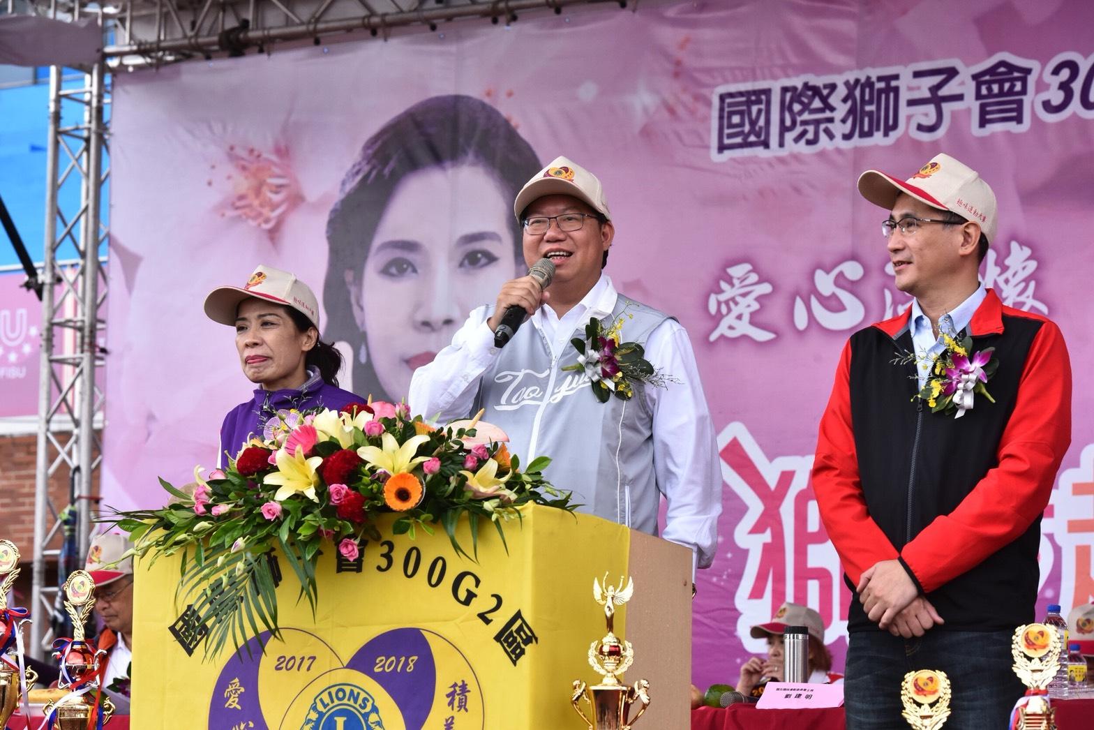 獅友趣味運動大會 鄭市長肯定國際獅子會300G2區貢獻|