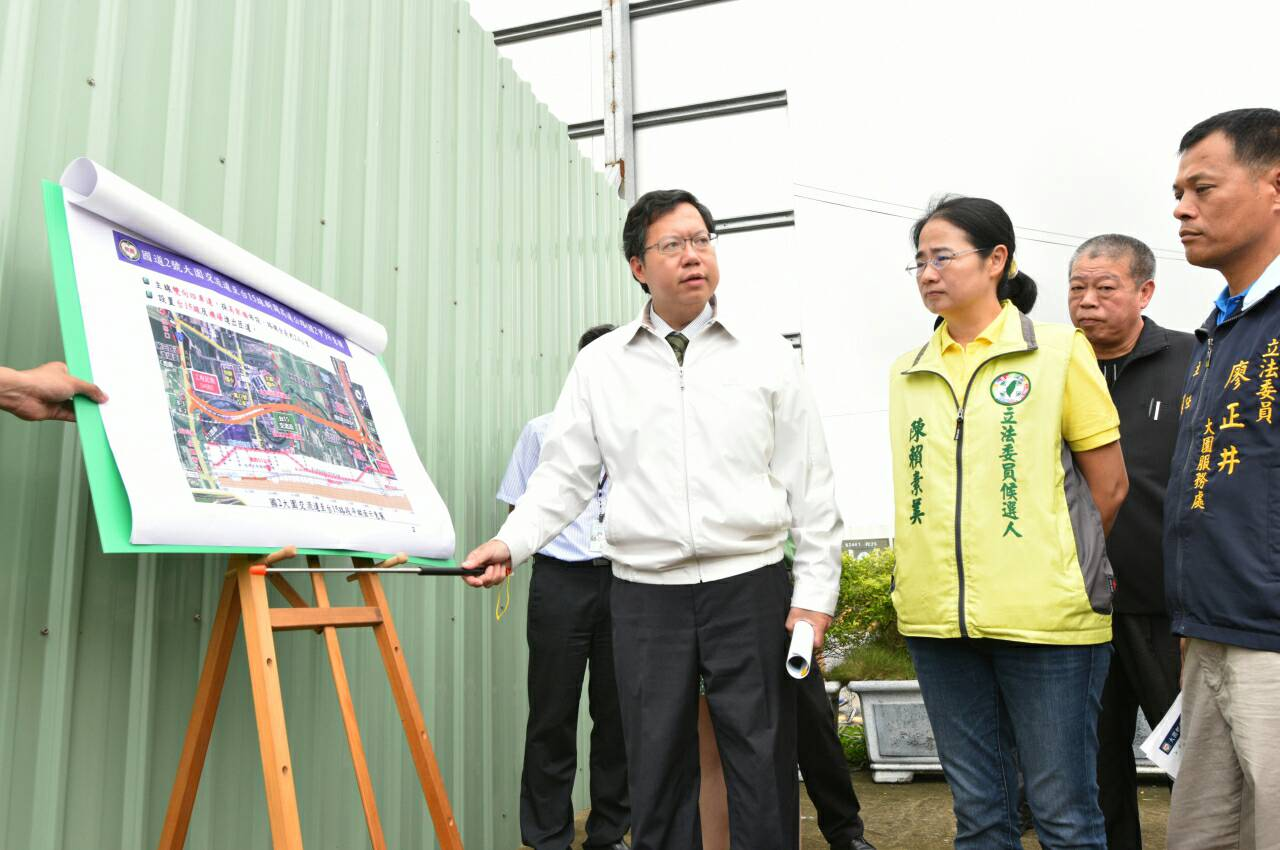 鄭市長:國道2號大園交流道即將延伸至台15線 解決大園市區交通壅塞問題