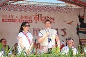 紐西蘭毛利電視台台長Paora Maxwell和現場族人分享紐西蘭毛利族文化傳承,並由Kolas局長全程翻譯。