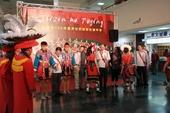 首長學習原住民族舞蹈