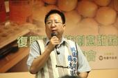 蘇志強議員促成桃園市政府與華航公司及手信坊間甜柿促銷與產品開發的合作【另開新視窗】