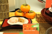 副產品-柿子餅