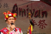 桃園市首次辦理的卑南族年祭 Rahan(拉漢,祭司)【另開新視窗】