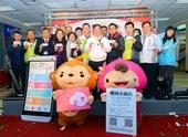 市民卡大FUN送,泰國旅遊歡樂抽 鄭市長:歡迎市民下載市民卡APP,享受智慧生活帶來的便利性