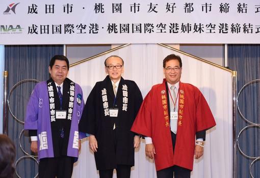 桃園市與成田市締結友好城市 游建華副市長:建立彼此更緊密的連結,共創雙方更好的未來