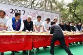 大溪豆干節開幕記者會 鄭市長:四大創意亮點,邀請前來大溪品嚐豆干料理
