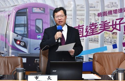 鄭市長:完整規劃公園綠地,增加市民活動空間