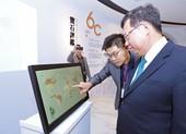 侏羅紀博物館落成開幕 鄭市長:台灣寶石界的百科全書,勉成為桃園文化地標【另開新視窗】