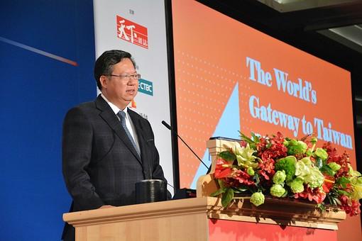 天下CWEF經濟論壇  鄭市長:桃園是台灣門戶、亞洲樞紐