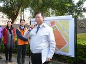 楊梅社會住宅儲備基地會勘 鄭市長:埔心金門新村將興建楊梅第一個社會住宅