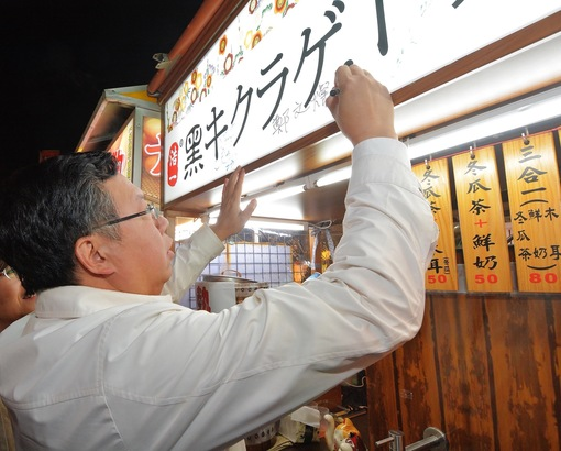 鄭市長:名攤美食不簡單,歡迎遊客多多到中壢觀光夜市品嚐