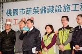 鄭市長:設置蔬菜儲藏設施適時儲存與釋放蔬菜,平穩蔬菜價格